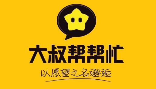 站长网播报:最大微信吸粉公司创始人被抓 50家违规网站被关