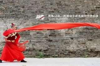 他舞动十米水袖创世界纪录